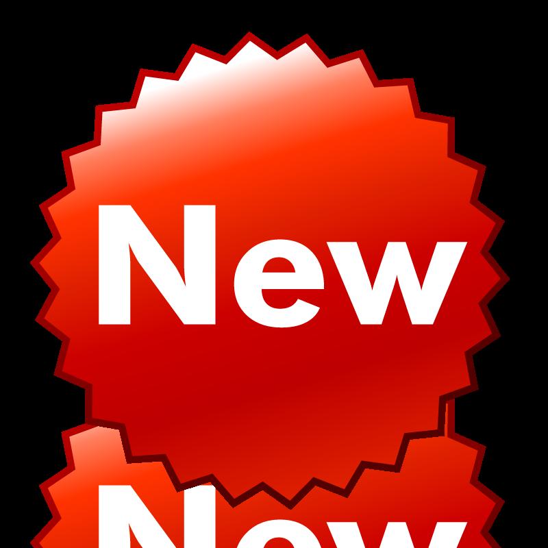 常用淘宝成品png促销水印素材图片免费下载