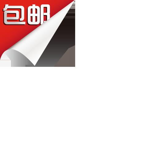 淘宝全屏海报素材淘宝背景图片素材淘宝图片水印素材其它装修素材 &#x